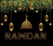 Beau Ramadan Kareem Vector Background Illustration illustration de vecteur