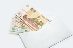 Beaucoup de factures de rouble Images libres de droits