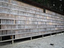 Beaucoup de petit bois avec les lettres japonaises Image stock