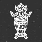 Beaucoup de rêves qui sont venus avec une tasse de thé viennent vrai dans le Russe Image stock