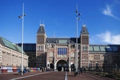 Beaucoup de touristes devant le Rijksmuseum Images stock