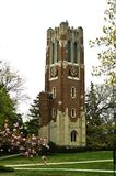 BEAUMONT TOWER, MSU stock images