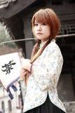 Beauté chinoise extérieure photo stock