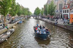 The beautiful Amsterdam in june. Royalty Free Stock Photo