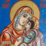 Beautiful ancient greek icon  of Mary Stock Photos