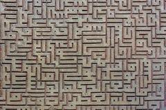 Beautiful stucco work in Pir-i Bakran shrine Iran. Beautiful antique stucco work in Pir-i Bakran shrine Isfahan Iran stock image