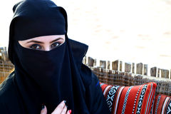Beautiful Arab Woman Stock Photos