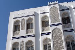 Beautiful Arabic Architecture in Oman Royalty Free Stock Photography
