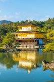 Beautiful Architecture At Kinkakuji Temple (The Golden Pavilion) In Kyoto. Stock Photo
