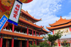 Beautiful architecture china's style. This place for people worship stock image