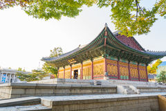 Beautiful Architecture in Deoksugung Palace at Seoul city , Kore Stock Photography