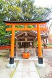 Beautiful Architecture Fushimiinari Taisha ShrineTemple in Kyoto Royalty Free Stock Photos
