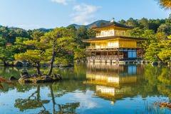 Beautiful Architecture at Kinkakuji Temple (The Golden Pavilion) in Kyoto. Beautiful Architecture at Kinkakuji Temple (The Golden Pavilion) in Kyoto, Japan stock photos