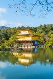 Beautiful Architecture at Kinkakuji Temple (The Golden Pavilion) Royalty Free Stock Image