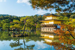 Beautiful Architecture at Kinkakuji Temple (The Golden Pavilion) Royalty Free Stock Images