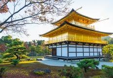 Beautiful Architecture at Kinkakuji Temple (The Golden Pavilion) Stock Photo