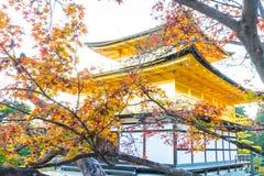 Beautiful Architecture at Kinkakuji Temple (The Golden Pavilion) Stock Photos