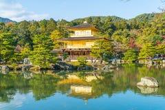 Beautiful Architecture at Kinkakuji Temple (The Golden Pavilion) Royalty Free Stock Photos