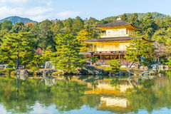 Beautiful Architecture at Kinkakuji Temple (The Golden Pavilion). In Kyoto, Japan Royalty Free Stock Photo