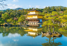 Beautiful Architecture at Kinkakuji Temple (The Golden Pavilion). In Kyoto, Japan Royalty Free Stock Photography