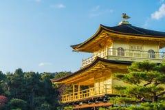 Beautiful Architecture at Kinkakuji Temple (The Golden Pavilion). In Kyoto, Japan Stock Photos