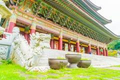 Yakcheonsa Temple in Jeju Island, South Korea. Beautiful architecture at Yakcheonsa Temple in Jeju Island, South Korea Stock Image