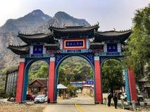 Beautiful archy way. China Beijing county hiking road trip fun live life love beautiful Stock Photo
