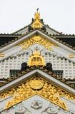 Beautiful arts and architecture at Osaka Castle royalty free stock image