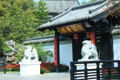 Beautiful artwork in royal park rajapruek of Thailand. Stock Image