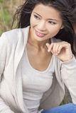 Beautiful Asian Chinese Woman Girl Stock Image