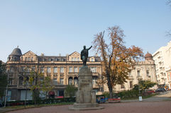 Beautiful autumn day in a park and Museum of Applaid Art in Belgrade Stock Photography
