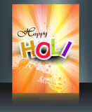 Beautiful background of indian festival Stock Images