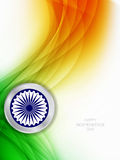 Beautiful background for indian independence day. Stock Photo