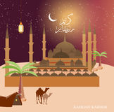 Beautiful background on the occasion of the Muslim holy month of Ramadan Stock Photos