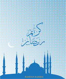 Beautiful background on the occasion of the Muslim holy month of Ramadan Royalty Free Stock Photo