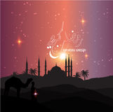 Beautiful background on the occasion of the Muslim holy month of Ramadan Stock Image