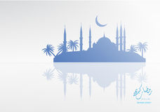 Beautiful background on the occasion of the Muslim holy month of Ramadan Royalty Free Stock Photography