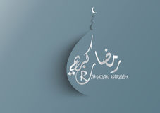 Beautiful background on the occasion of the Muslim holy month of Ramadan Royalty Free Stock Photos