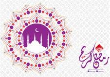 Beautiful background on the occasion of the Muslim holy month of Ramadan. Arabic Calligraphy Translation: Ramadan Kareem  islamic art  , Ramadhan or Ramazan is Royalty Free Stock Photos