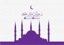 Beautiful background on the occasion of the Muslim holy month of Ramadan. Arabic Calligraphy Translation: Ramadan Kareem  islamic art  , Ramadhan or Ramazan is Stock Photo