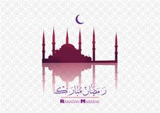 Beautiful background on the occasion of the Muslim holy month of Ramadan. Arabic Calligraphy Translation: Ramadan Kareem  islamic art  , Ramadhan or Ramazan is Stock Images