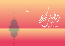 A beautiful  background On the occasion of the Muslim holy month of Ramadan with lantern and mosque Royalty Free Stock Photography