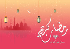 A beautiful  background On the occasion of the Muslim holy month of Ramadan with lantern and mosque Royalty Free Stock Photo