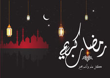 A beautiful  background On the occasion of the Muslim holy month of Ramadan with lantern  Royalty Free Stock Image