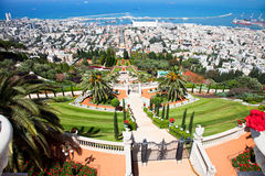 Beautiful  Bahai Gardens. Haifa . Israel. Royalty Free Stock Images