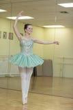 Beautiful ballerina Stock Photo