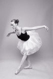 Beautiful Ballet Dancer Portrait Stock Photo