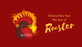 Beautiful banner with a rooster in the style of the tribe and the text of the new year. Banner can be used for Royalty Free Stock Images