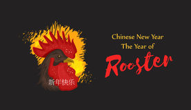 Beautiful banner with a rooster in the style of the tribe and the text of the new year. Banner can be used for. Advertising, greetings, discounts. Rooster royalty free illustration