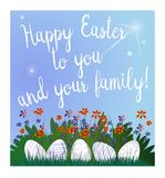 Beautiful basket with Easter eggs on the grass. Vector illustration. Beautiful lettering Happy Easter. Beautiful basket with Easter eggs on the grass. Beautiful Stock Photo